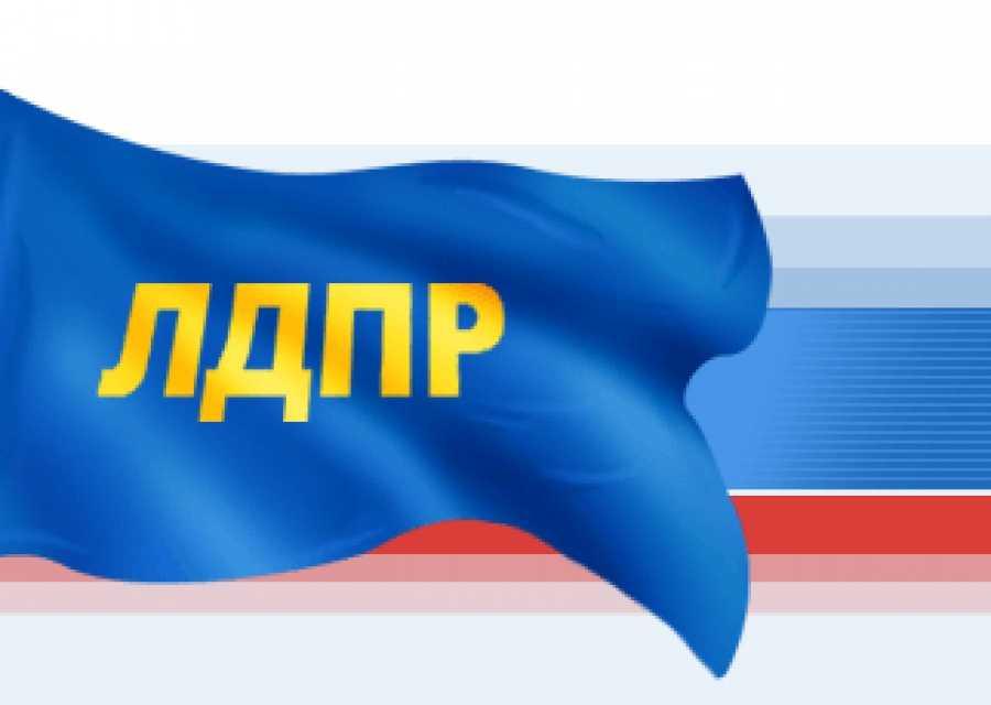 Открытые письма Жириновскому В.В.