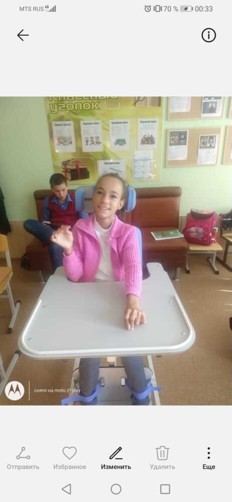 Стул ортопедический подростковый для дцп СН-37.01.02