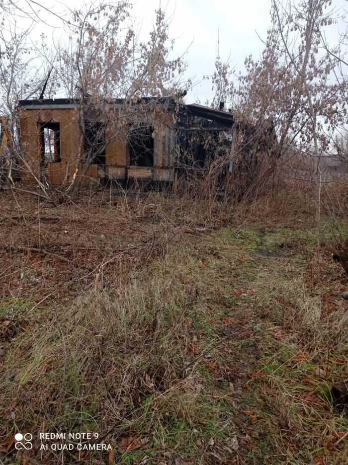Дом сгоревший